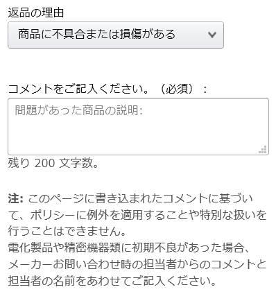 200401-3_20200401200324e3a.jpg
