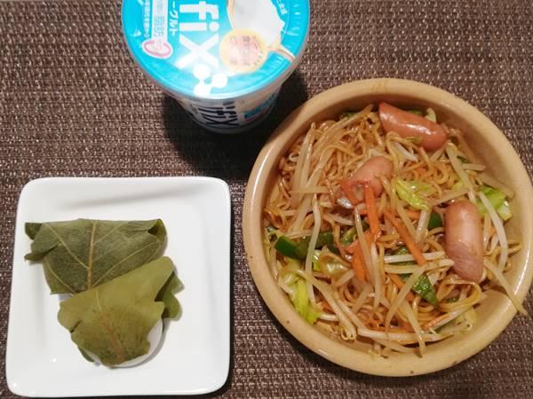 bangohan200512.jpg