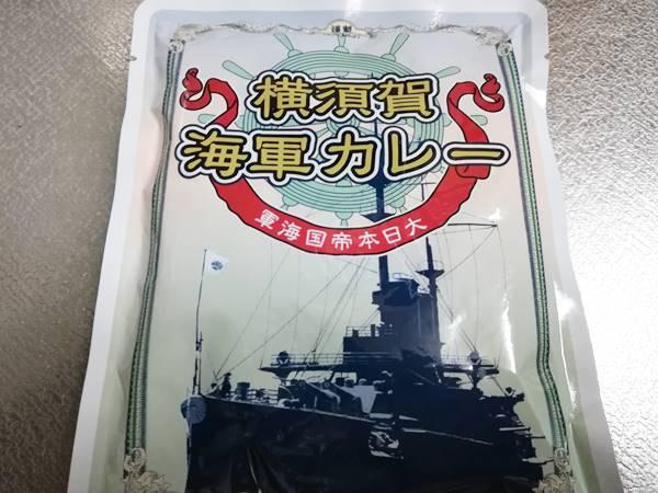bangohan201224.jpg