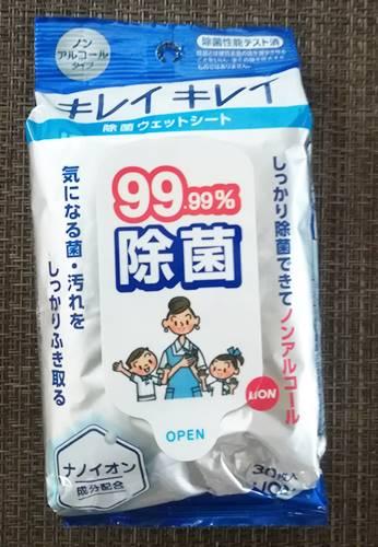 jyokin200502.jpg