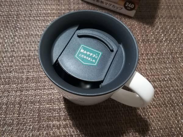 mug200805-1.jpg