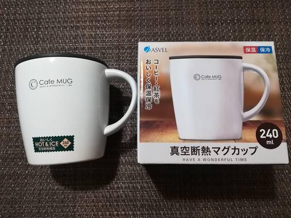 mug200805.jpg