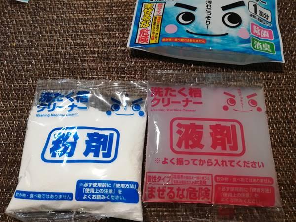 souji200809-1.jpg
