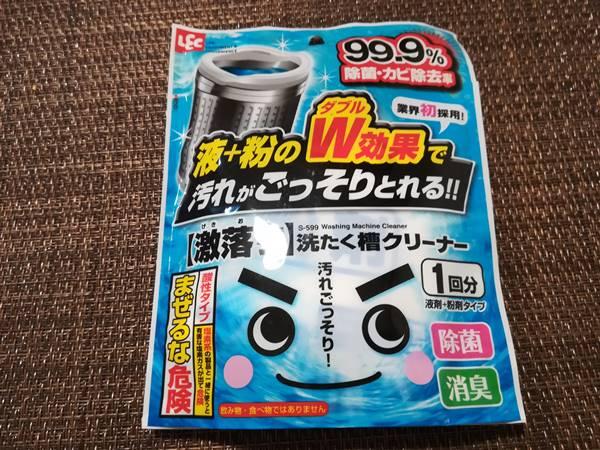 souji200809.jpg