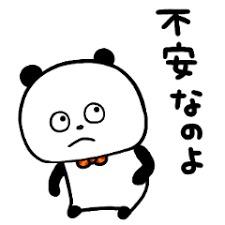 panda (3)