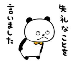 panda (26)