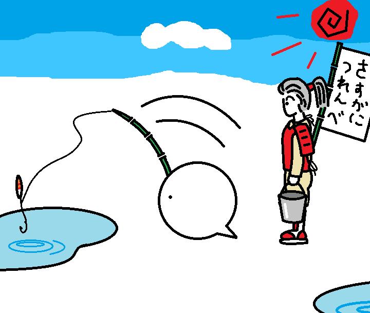 507つちのこ釣りに行こう釣りに行こう雨がやんだら迎えに行くね3