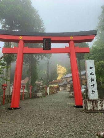 なかのたけ神社