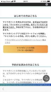 IMG_0245s.jpg