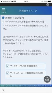 IMG_0261s.jpg