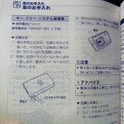 R0028258s.jpg