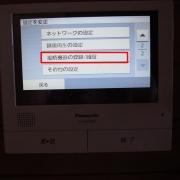 R0030411s.jpg