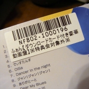R0031029s.jpg