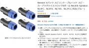 Sc2020040303.jpg