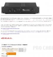 Sc2020040801_20200412211622fb8.jpg