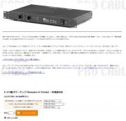 Sc2020040802.jpg