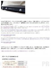Sc2020040803.jpg