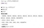 Sc2020051303.jpg