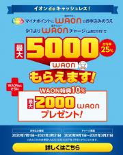 Sc2020071901.png