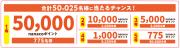 Sc2020090901.png
