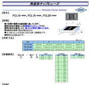 Sc2020092203.png