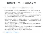 Sc2020111001x.png