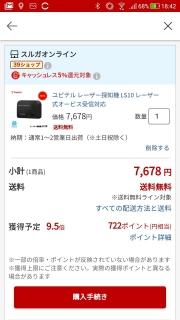 Screenshot_20200625-184259.jpg