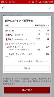 Screenshot_20200625-184321.jpg