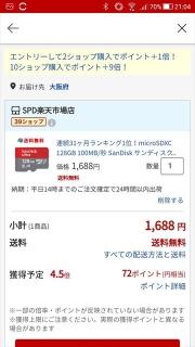 Screenshot_20200719-210417s.jpg