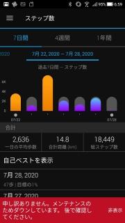 Screenshot_20200728-065919.jpg