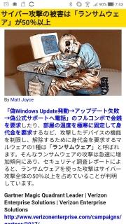 Screenshot_20200728-074331.jpg