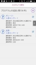 Screenshot_20201004-170536.jpg