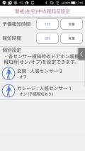Screenshot_20201004-170554.jpg