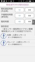 Screenshot_20201004-170602.jpg