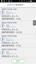 Screenshot_20201006-121753.jpg