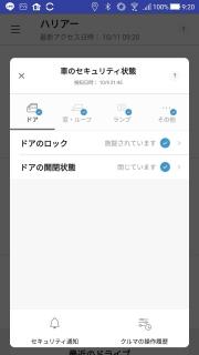Screenshot_20201011-092027.jpg