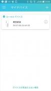 Screenshot_20201018-155946s.jpg