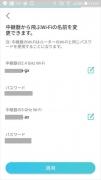 Screenshot_20201018-160253s.jpg