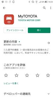 Screenshot_20201108-182038.jpg