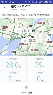 Screenshot_20201110-083237.jpg