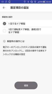 Screenshot_20201113-223454.jpg