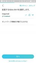 Screenshot_20201219-160903.jpg
