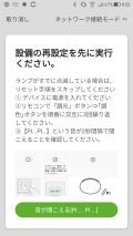 Screenshot_20201226-095300.jpg