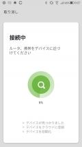 Screenshot_20201226-095706.jpg