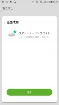 Screenshot_20201226-095720.jpg