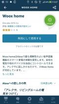 Screenshot_20201226-100727.jpg