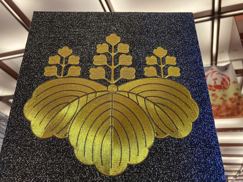 歌舞伎座木挽町広場にて五七の桐製作中