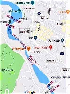 ☆飯能大橋-飯能河原