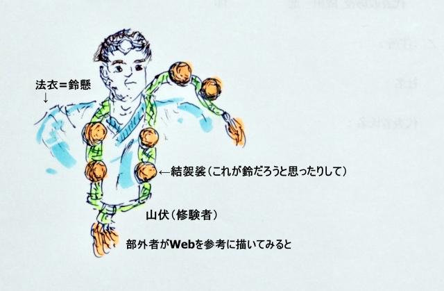 ☆IMGP2370