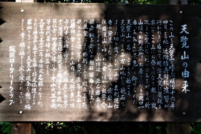 ☆IMGP3282